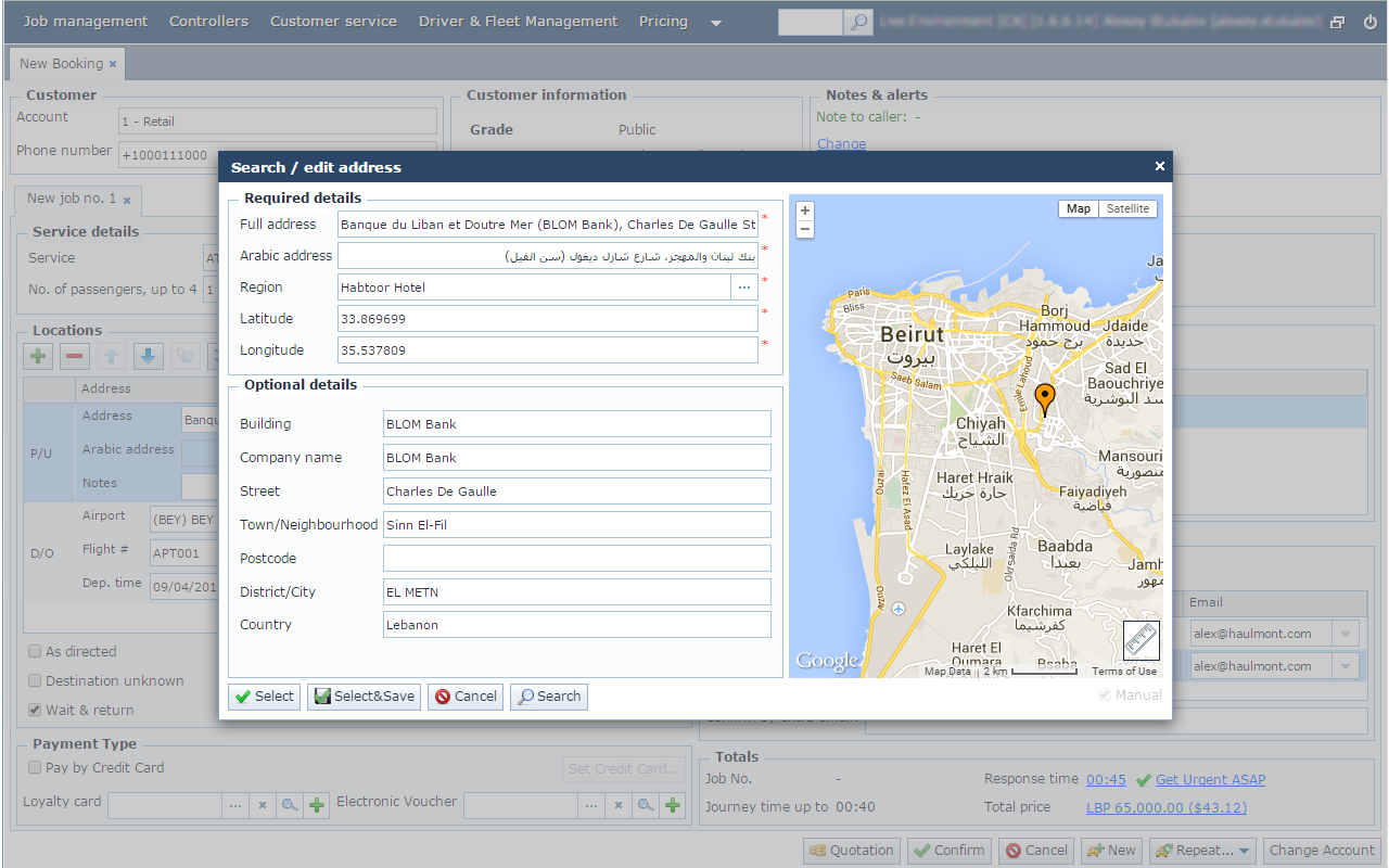 Search software for taxis 23